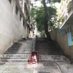 Po Yan Street