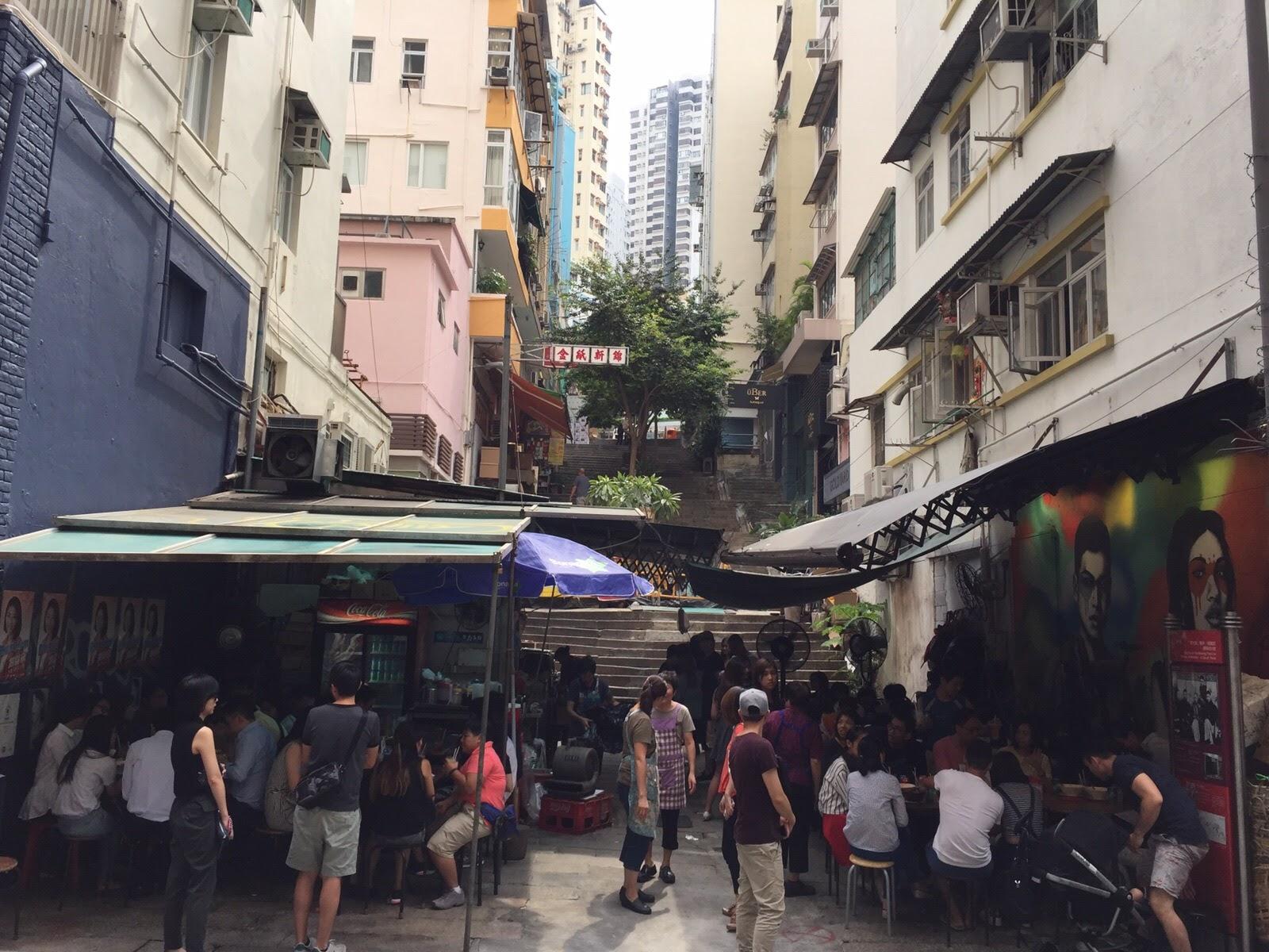 Mei Lun Street