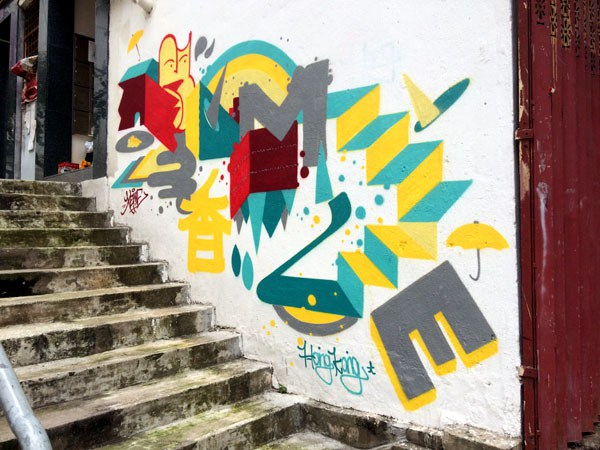 Street art, on the Stairs, of the Stairs