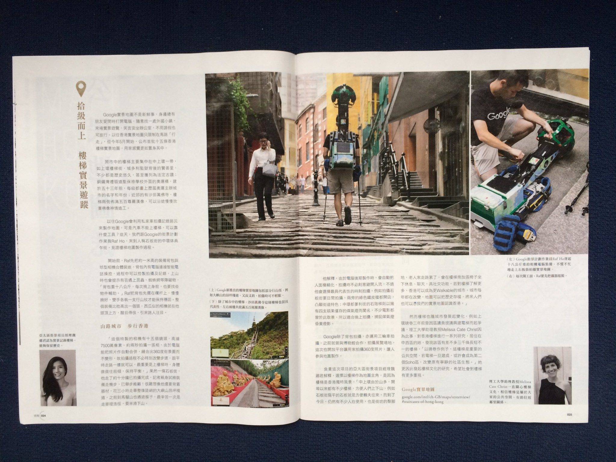 Ming Pao's report on citizen mapping movement in Hong Kong