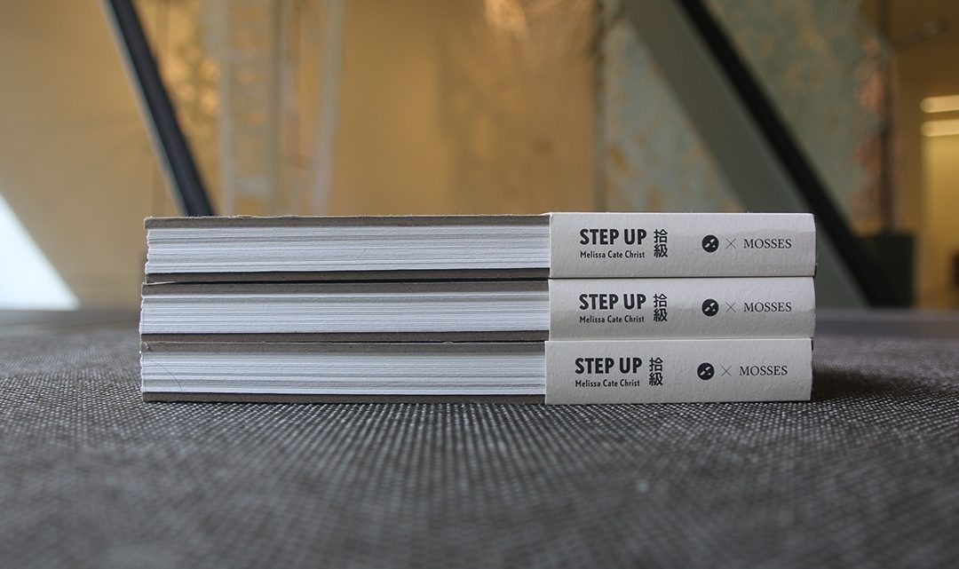 Step Up book launch